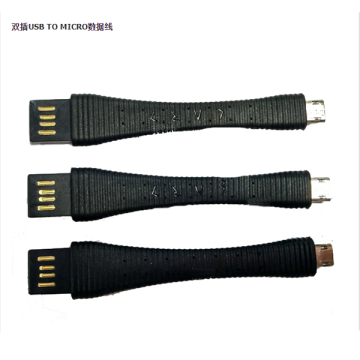 Dual plug USB to micro data cable