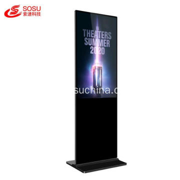 Digital Signage Display Werbe Display Stand