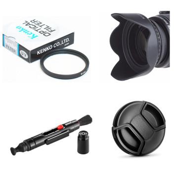 46mm UV Filter + Lens Hood + Cap + Cleaning pen for Sony HDR CX625 CX625E PJ820 PJ820VE PJ810 PJ810VE PJ650 PJ670 PJ620 PJ620VE