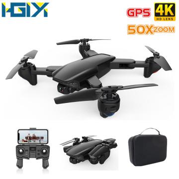 HAIYI SG701 SG701S RC GPS Drone With WiFi FPV 4K Dual HD Camera Optical Flow Foldable Quadcopter Mini Drones VS E520S SG907