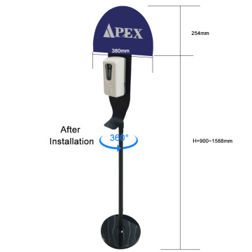 APEX Touchless Automatic Alcohol Hand Sanitizer Dispenser