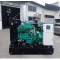 super silent diesel generator in good quality