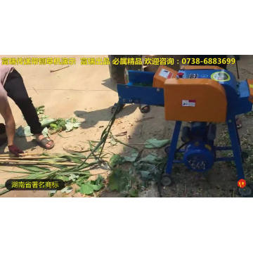 Universal Dry Wet Agriculture Grass Cutter Machine
