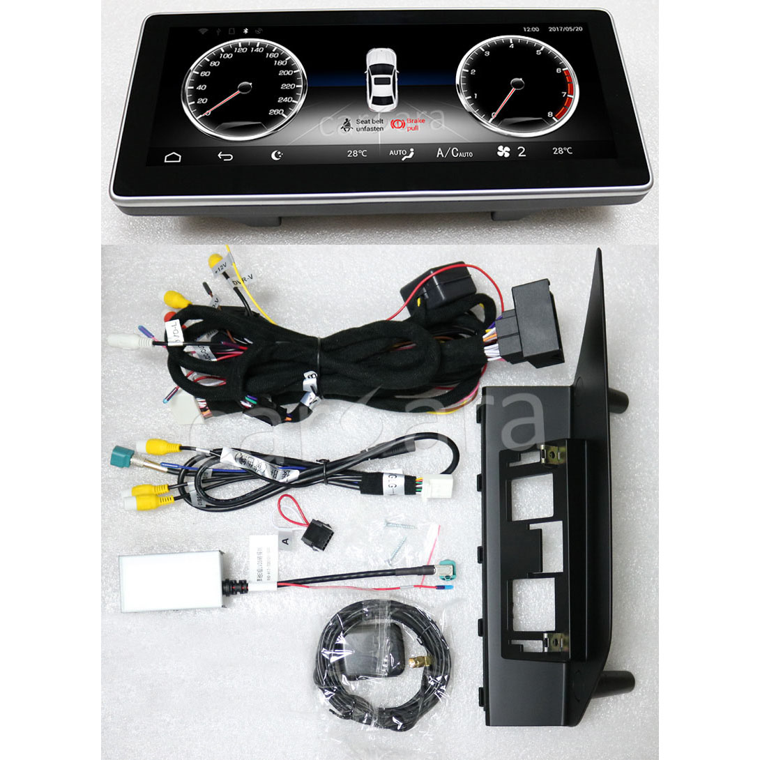 GPS Nacigation for Benz GLK 08-12 3