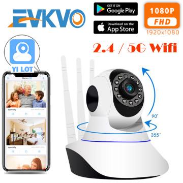 2.4G /5G Wifi 1080P IP Camera WIFI Wireless Home Security Camera Surveillance 2-Way Audio CCTV Pet Camera 2mp Baby Monitor YILOT