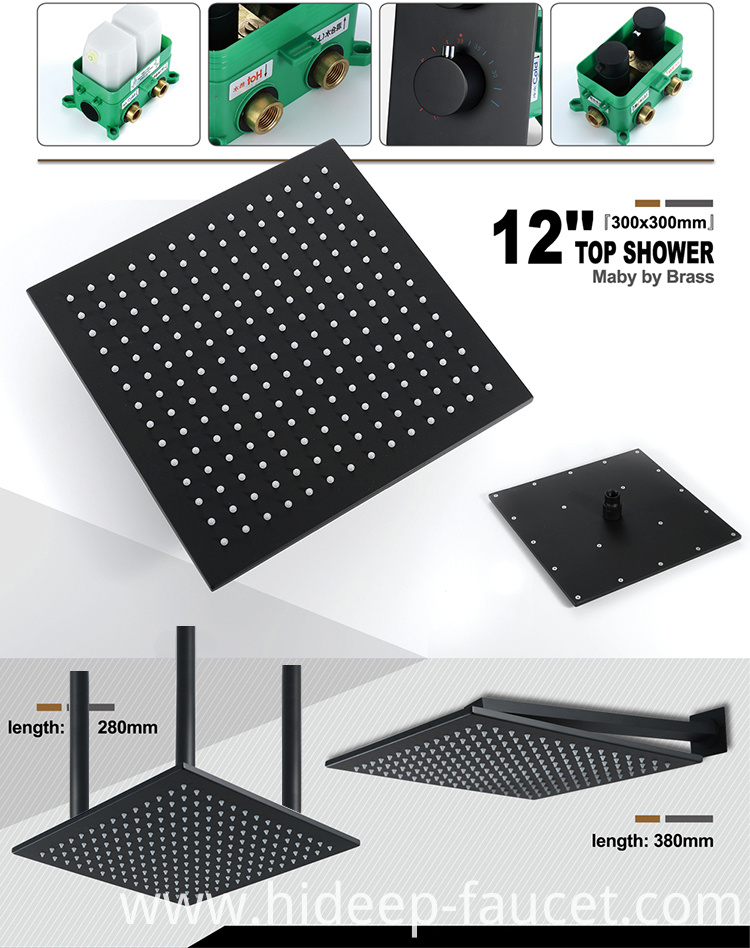 Bathroom Shower Set