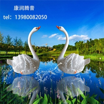 Outdoor Swan  Landscapes Lights