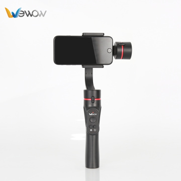 Small and portable cell phone video stabilizer