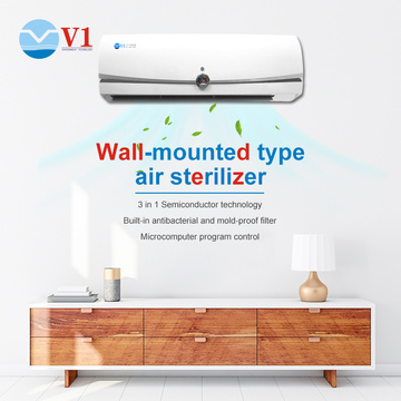 Store air purifier