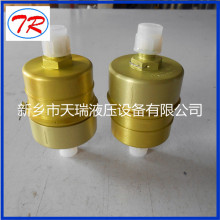 Aviation Equipment Air Filter