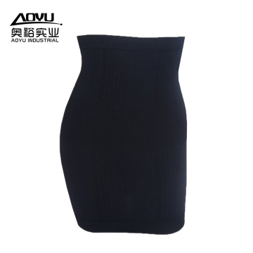 Shantou Black Seamless High Waist Control Tight Skirt