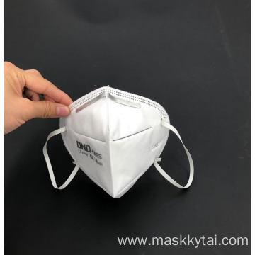 Five-layer Kn95 face mask