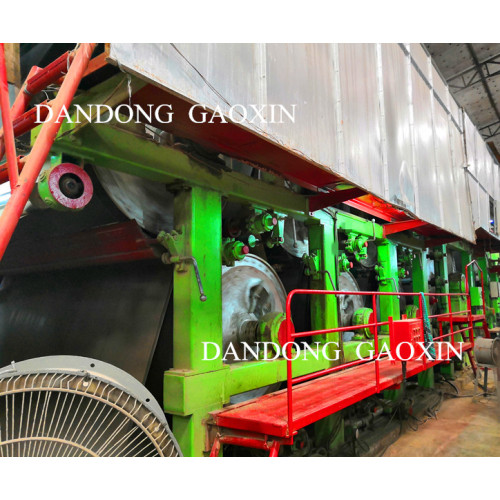 Cylinder Mould Paper Making Machine