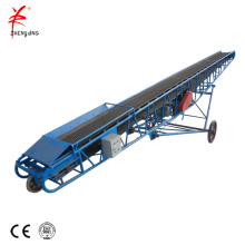 Mobile height adjustable truck unloading plant belt conveyor