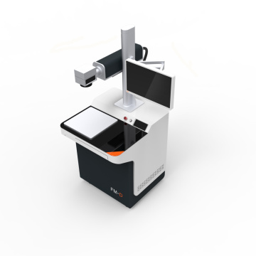 laser marking machine basics