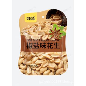 salty flavor peanuts