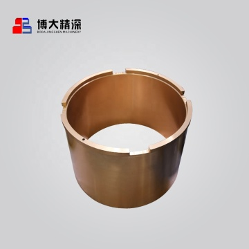 Nordberg Cone Crusher Spare Parts Bronze Eccentric bushing