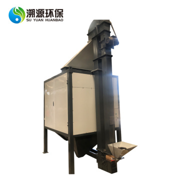 Pet Mixed Plastic Flakes Separator Recycling Machine