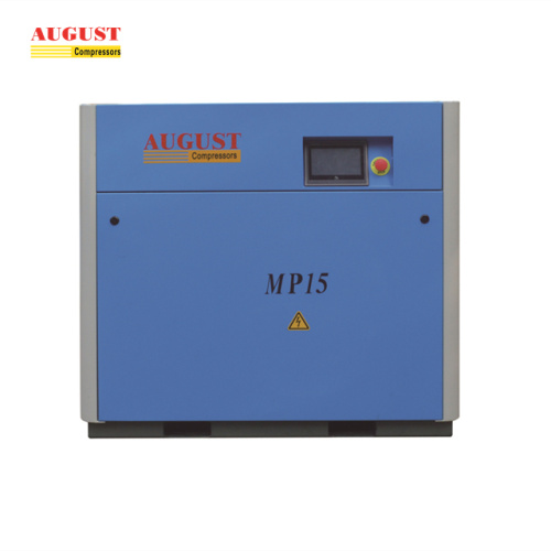 15kw 20hp AUGUST rotary screw compressor air compressor