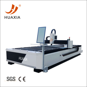 New equipment of cnc fiber laser cutting machine