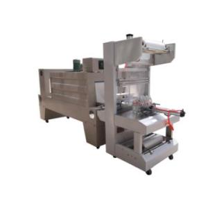 ZX-5538 Film shrink packaging machine