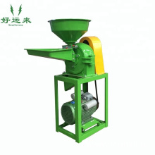 9F-26 Rice wheat flour mill making machine