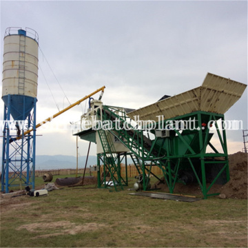 Used Mobile Concrete Batching Plant Price