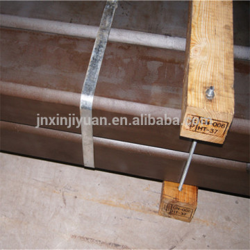 Welded Rectangular Hollow Section Steel Tube
