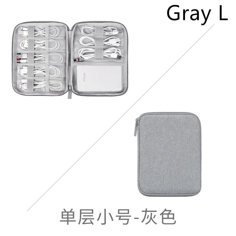 Black Digital Storage Bag USB Data Cable Organizer Earphone Wire Pen Power Bank Travel Kit Case Pouch Electronics Accessories