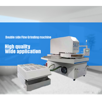 High accuracy double side fine grinding equipment