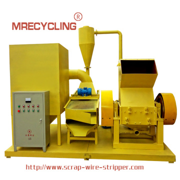 Scrap Cable Wire Granulator