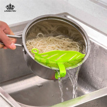 1Pcs Novelty Leaf Shape Durable Rice Clean Wash Sieve Beans Peas Cleaning Gadget Kitchen Clips Fruit & Vegetable Tools