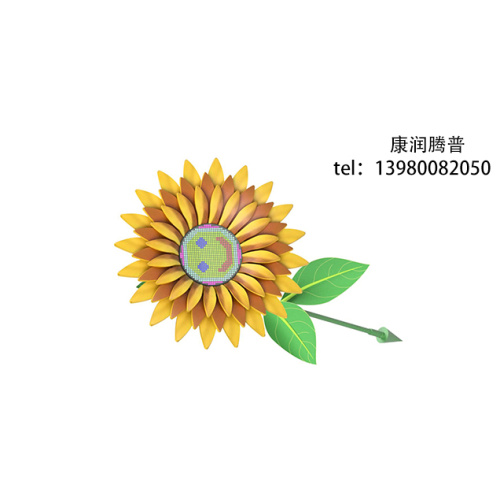 Outdoor Interactive Sunflower Lights