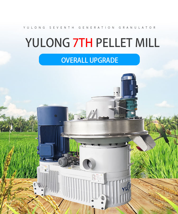 Yulong Bamboo Waste Pellet Making Machine