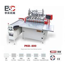 Single station semi-auto case hardcover making machine