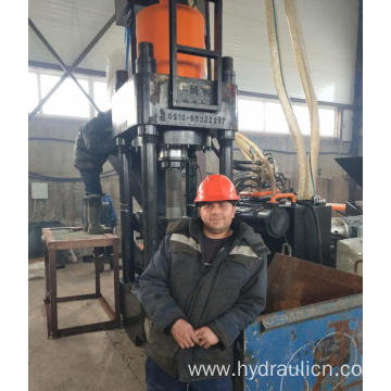 Hydraulic Auto Aluminum Residue Briquetting Press Machine