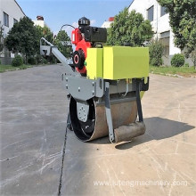 Single Drum Compactor/Single steel wheel small roller