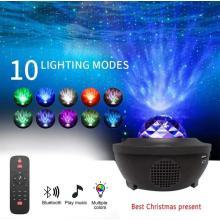 Galaxy Light Sky Projector LED Night Light Romantic Projection Lamp Blueteeth USB Voice Control Music Player Birthday Gift