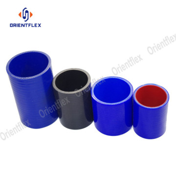 Flexible weather resistance hose silicone coupler