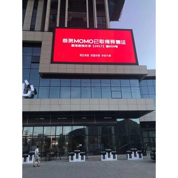 outdoor full color P8 SMD led display