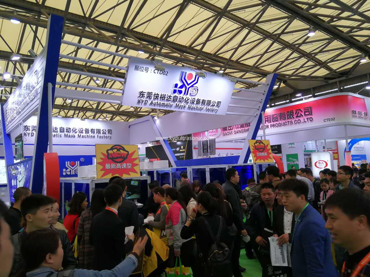 2017 Exhibition in Shanghai 4