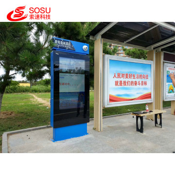 43 Inch lcd Double Sided Advertising Touch Screen Display