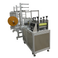 N95 built-in nose bridge semi-automatic mask machine