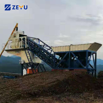 YHZS Series 50m3 / h mini mobile beting batching plant