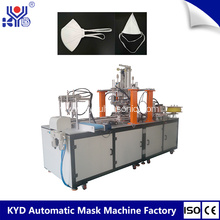 Automatic Folding Mask Head-strap Earloop Welding Machine