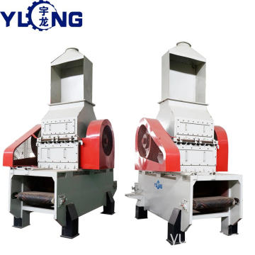Palm Fruit Crusher for Sale