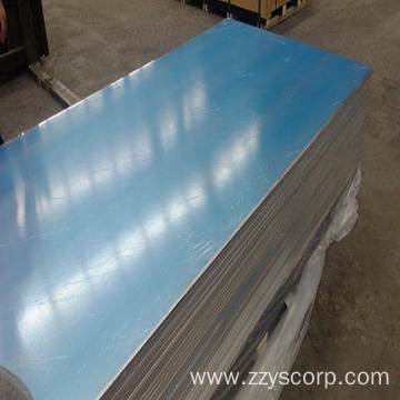 mill finish aluminium sheet