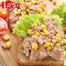 Canned Tuna Fish Salad
