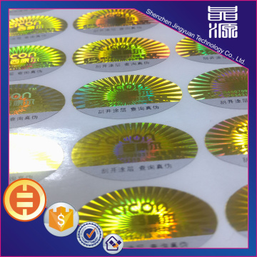 QR Code 3D Scratch Off Hologram Label
