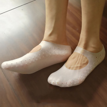 High Quality Silicone Moisturizing Socks Anti-cracking Boots Breathable Arch Support SPA Foot Protection Insert Gel Insole 1Pair